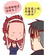 广州女生发际线高怎么调整?
